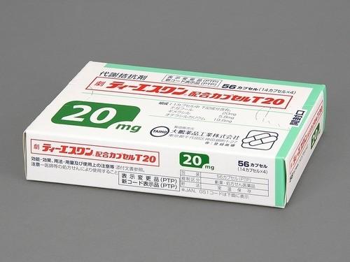 S-1 tabletten
